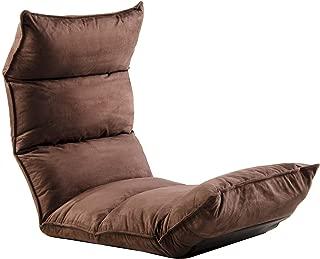 座椅子 フロアチェア 14段階リクライニング 低反発ウレタン フロアソファー ブラウン014-Brown