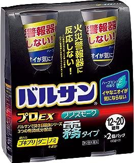 【第2類医薬品】バルサンプロEXノンスモーク霧タイプ12~20畳用 93g×2