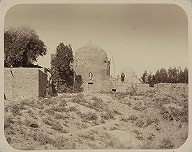 Samarkandskiia drevnosti. Mavzolei Khodzhi Abduderun. Obshchii vid mavzoleia s iu-z