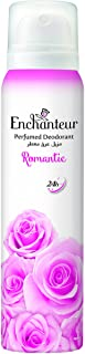 Enchanteur Romantic Perfumed Deo Spray for Women with 24-Hour Lasting Fragrance, 150ml