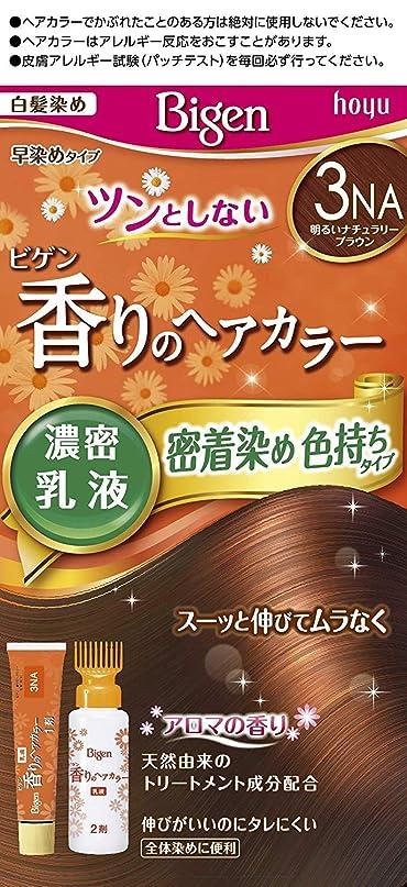 壊す契約する中級ビゲン 香りのヘアカラー乳液 3NA 明るいナチュラリーブラウン