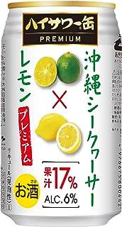 ハイサワー缶プレミアム シークワーサー×レモン [ チューハイ 350ml×24本 ]