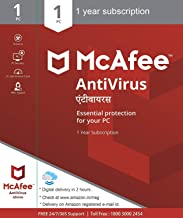McAfee Anti-Virus - 1 PC, 1 Year (Email Delivery in 2 hours- No CD)