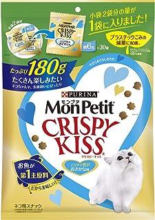 モンプチ クリスピーキッス 贅沢おさかな味 180g(6g×30袋) [猫用おやつ]