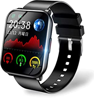 【最新Bluetooth5.0 & 1.69インチ大画面】KYOKA スマートウォッチ 24時間心拍計 活動量計 万歩計 着信通知/SMS/Twitter/Line/アプリ通知 (明度調整/天気予報/3色バンド ) IP67防水 歩数計 健康管...