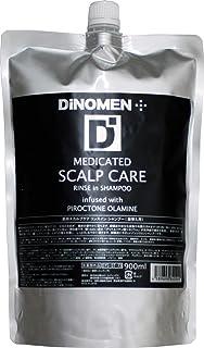 ディノメン(DiNOMEN) DiNOMEN 薬用スカルプケアリンスインシャンプー 詰め替え用 900ml