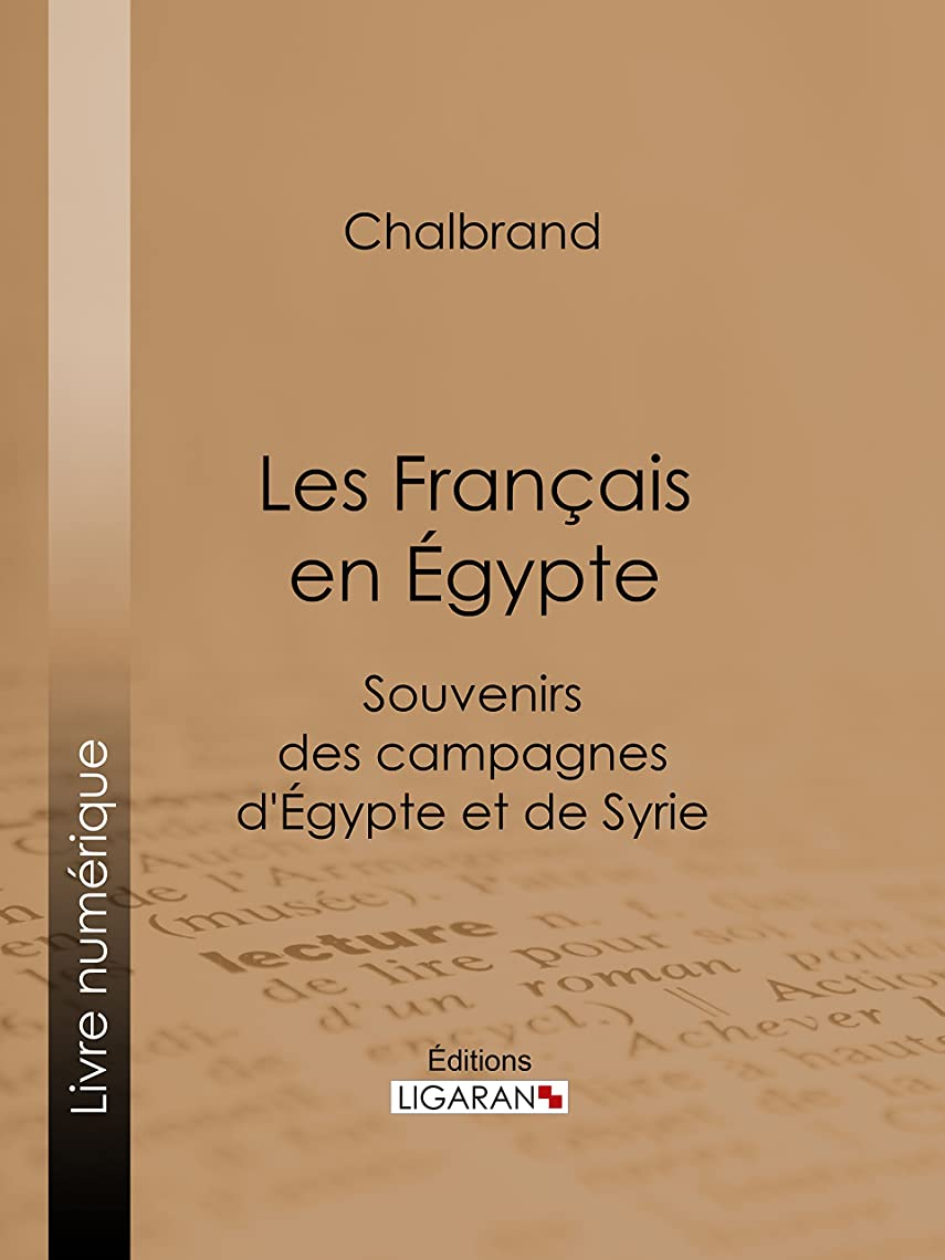 一方、ブラケットほかにLes Fran?ais en égypte: Souvenirs des campagnes d'égypte et de Syrie (French Edition)