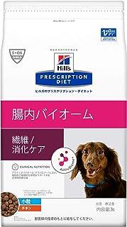 【療法食】 プリスクリプション・ダイエット ドッグフード 腸内バイオーム 小粒 チキン 3kg
