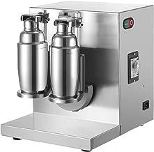 Best automatic cocktail mixer Reviews