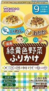 绿黄色蔬菜松糕 香菇·木屐×6盒