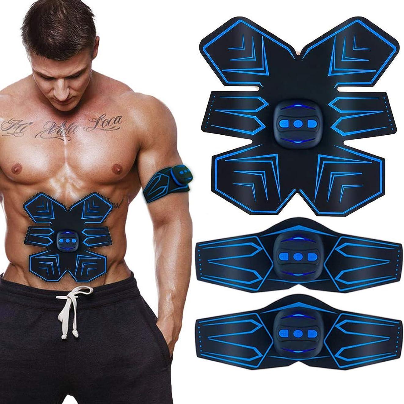 足枷マークカーフEcivan EMS 腹筋ベルト 筋トレ器具 USB充電式 青ライト光る 腹筋 腕筋 男女兼用「モード6つ 15段階強さ調節可能 取扱説明書付属」