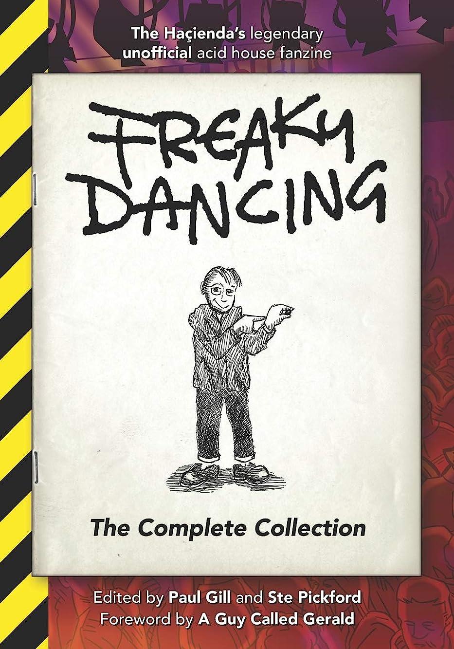 フロンティア夕食を作る炭素Freaky Dancing: The Complete Collection