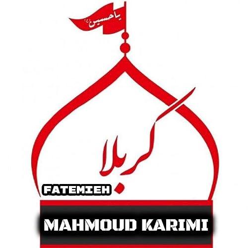 Mahmoud Karimi Fatemieh By Mahmoud Karimi حاج محمود کریمی On Amazon Music Amazon Com
