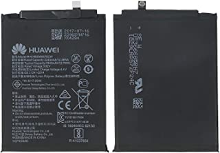 Huawei Battery For Mobile Phones - HB356687ECW