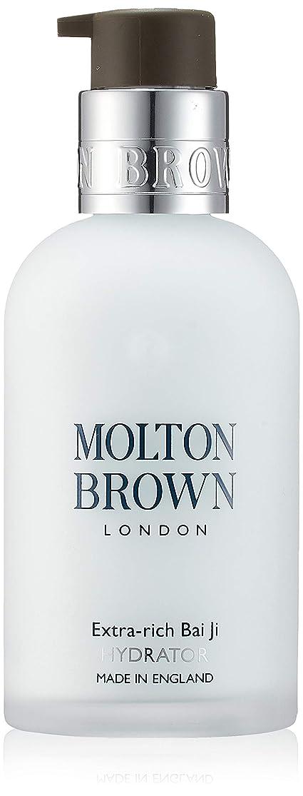 ペグ間違いなく量でMOLTON BROWN(モルトンブラウン) エクストラリッチ バイジ ハイドレイター
