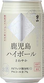 宝山 鹿児島ハイボール さわやか [ チューハイ 350ml×24本 ]