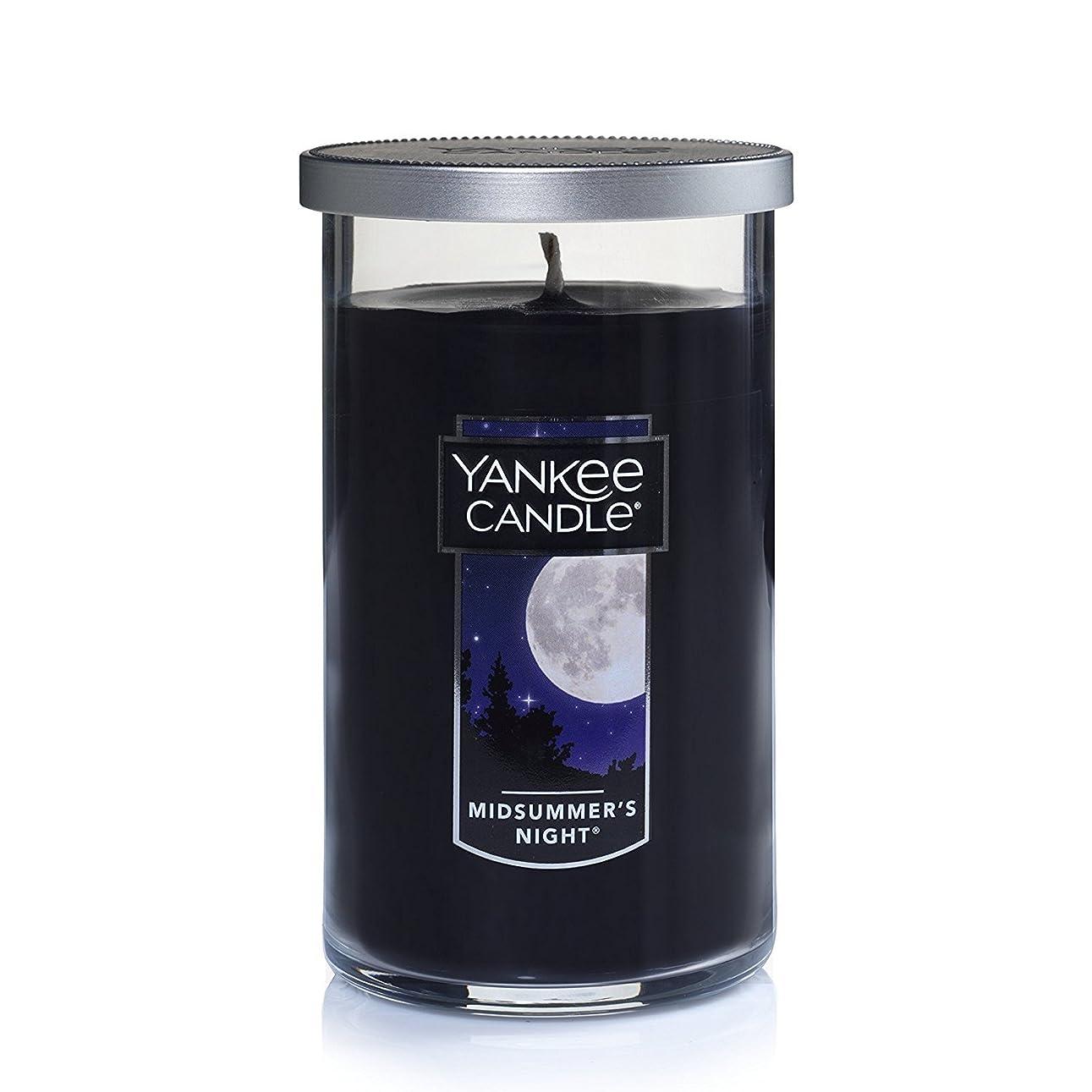 バンカー伝染性守銭奴Yankee Candle Midsummer 's Night Medium single-wickタンブラーCandle