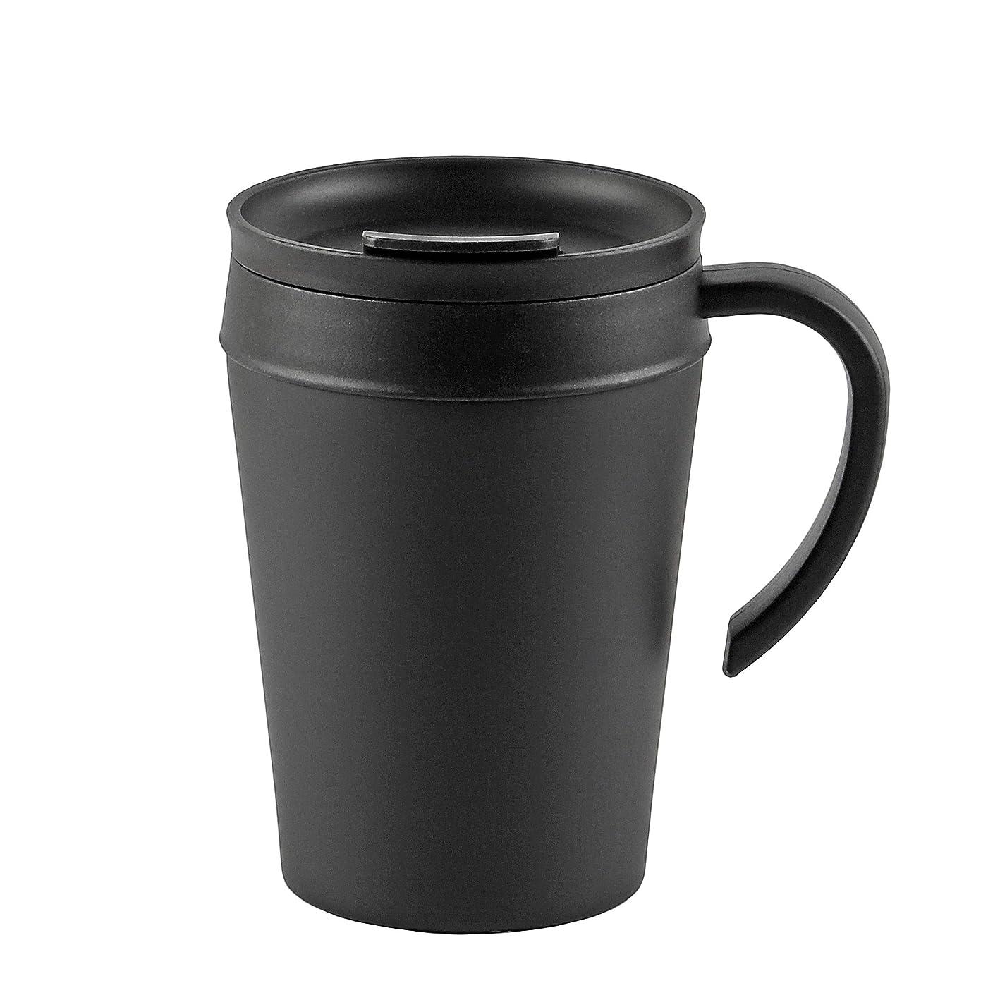 ひらめき失業者演じる【BLKP】 パール金属 マグカップ 400ml 蓋付き 限定 ブラック BLKP 黒 AZ-5023