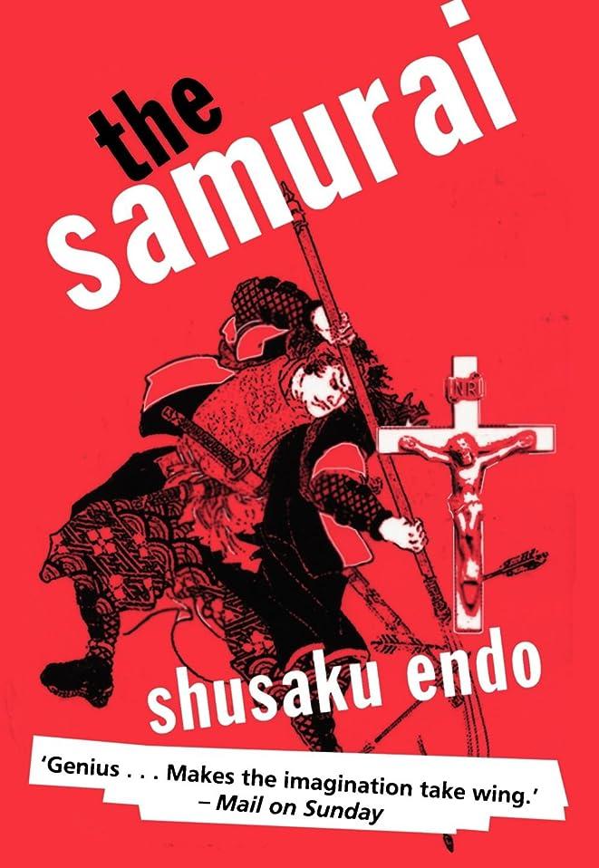 海洋のパーフェルビッド隔離The Samurai (Peter Owen Modern Classic)