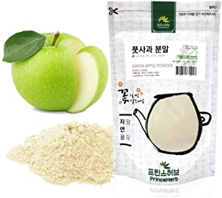 Sponsored Ad - [Medicinal Korean Herbal Powder] 100% Natural Weight Loss Green Apple Powder (Qing Pingguo/풋사과 가루) (8 oz)