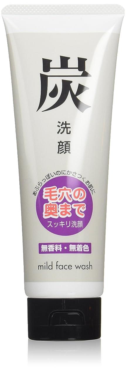 松の木セイはさておき宙返りアズマ商事の 炭洗顔クリーム お得な3本セット