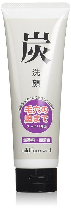モールトイレ線アズマ商事の 炭洗顔クリーム お得な3本セット