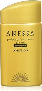 Shiseido Anessa Perfect UV Sunscreen EX SPF 50+ PA++++ 60ml