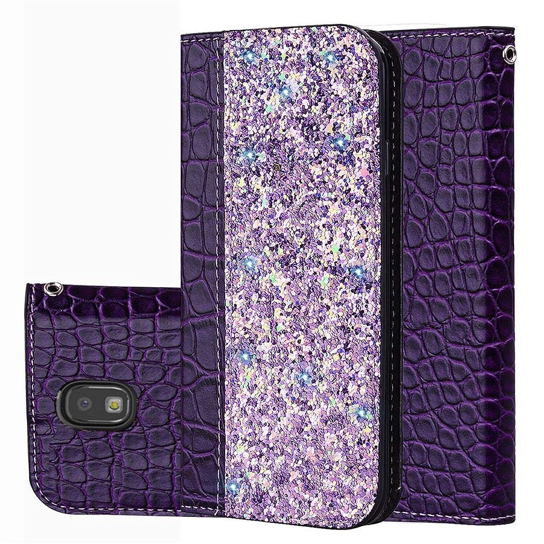 Galaxy J7 Pro PU Leather Wallet Case IVY [Crocodile Pattern][Shimmering Powder] Flip Cover with Wrist Strap for Samsung J7 Pro SM-J730 - Purple