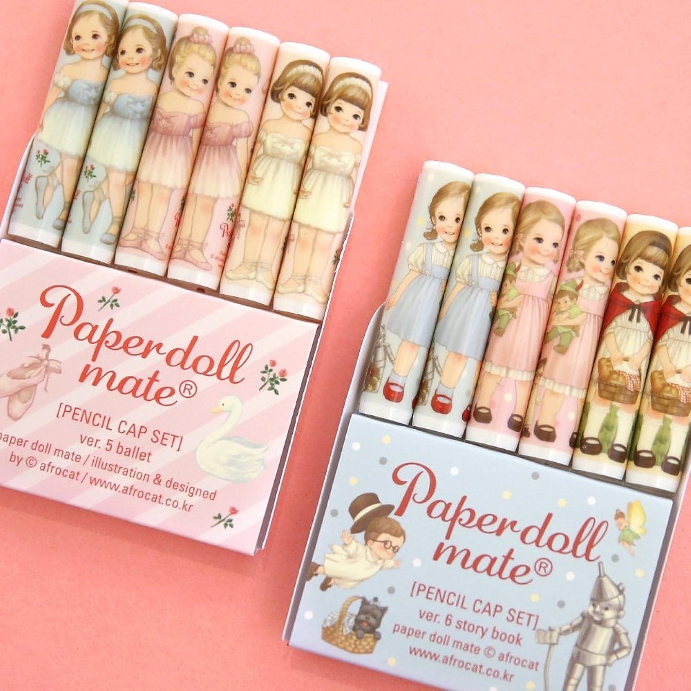 スリラー依存する羨望ペーパードールメイト ペンシルキャップ paper doll mate pencil cap ver.5 ballet / ver.6 story book (ver.5 ballet)