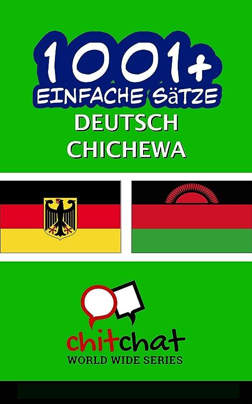 パートナーにんじんアクティビティ1001+ Einfache S?tze Deutsch - Chichewa (German Edition)