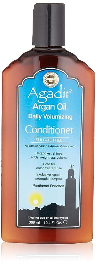 祖父母を訪問お尻サミットby Agadir ARGAN OIL DAILY VOLUME CONDITIONER 12.4 OZ by AGADIR