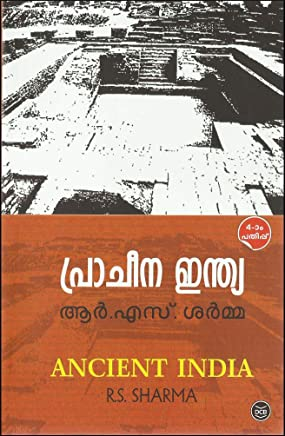 Amazon in: ₹200 - ₹500 - Malayalam Books: Books
