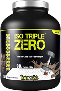 Laperva Iso Triple Zero Chocolate - 5 Lb