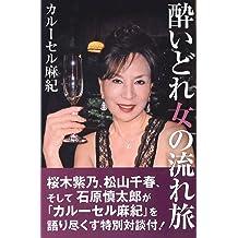 まき かる セール 季刊誌「横濱」トップページ