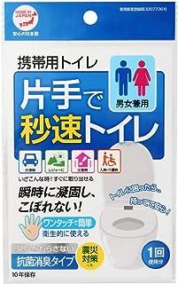 [Amazon限定ブランド] RKRK 片手で秒速トイレ 15個セット 携帯トイレ 非常用トイレ 防災グッズ
