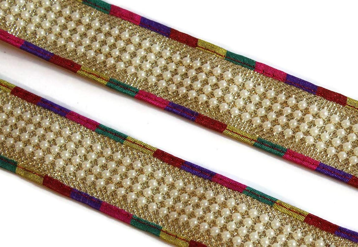 Indian Pearl Trim,Bridal Applique,Sash Applique,Wide Sari Lace,Bridal Lace-Width 03 cm-Price for 1 Yard-IDL12