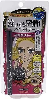 Kiss Me Heroine Make Smooth Waterproof Liquid Eyeliner, Black, 1 Ounce