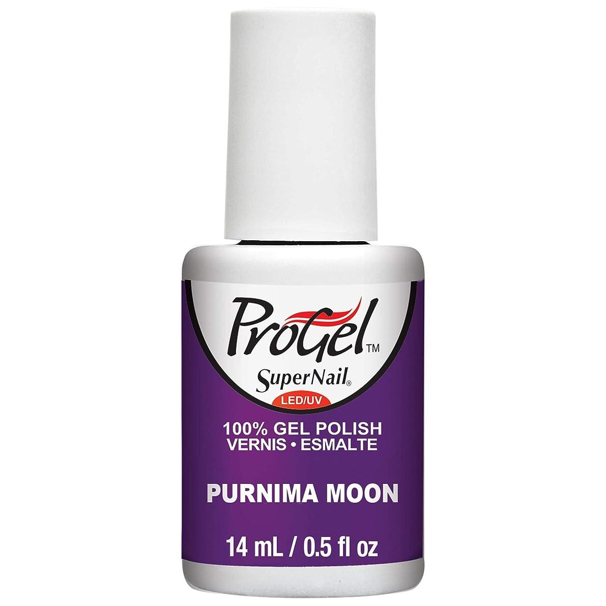 バングラデシュ発信ヒゲクジラSuperNail ProGel Gel Polish - Purnima Moon - 0.5oz / 14ml