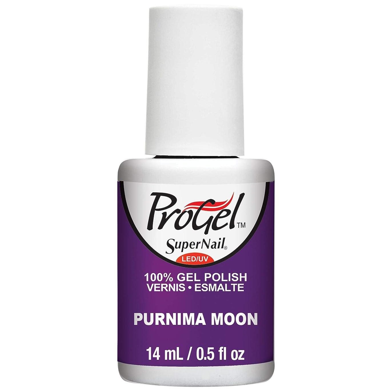 理想的敵意割り当てますSuperNail ProGel Gel Polish - Purnima Moon - 0.5oz / 14ml