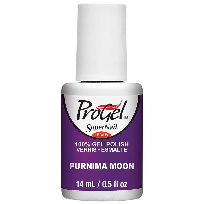 関税私達否認するSuperNail ProGel Gel Polish - Purnima Moon - 0.5oz / 14ml