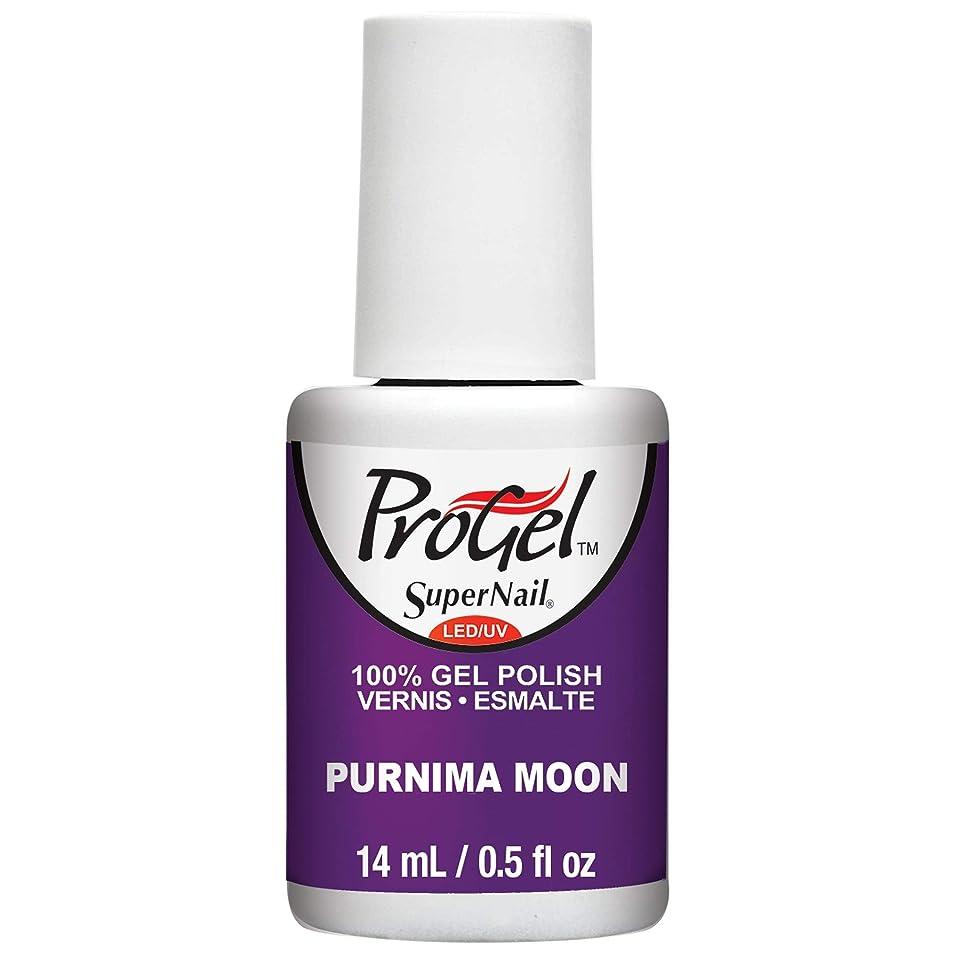 たらい志すオーバーフローSuperNail ProGel Gel Polish - Purnima Moon - 0.5oz / 14ml