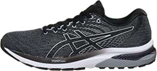 Men's Gel-Cumulus 22 (2E) Running Shoes