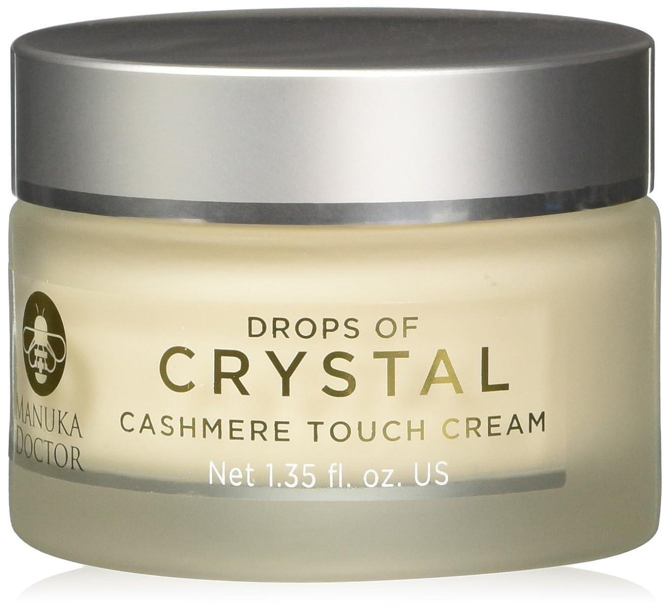無人確立電気陽性((マヌカドクター)ドロップスオブクリスタル?カシミアタッチクリーム40ml)(DropsOfCrystal)Cashmere Touch Cream 40ml