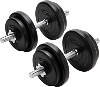 【Amazon限定ブランド】ボディテック(Bodytech) PEコーティングダンベル 可変式20kgセット(10kg × 2個セット) BTST91TL001