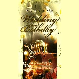 Persian Wedding & Birthdays(55 Taranehaye Aroosi & Tavalod)