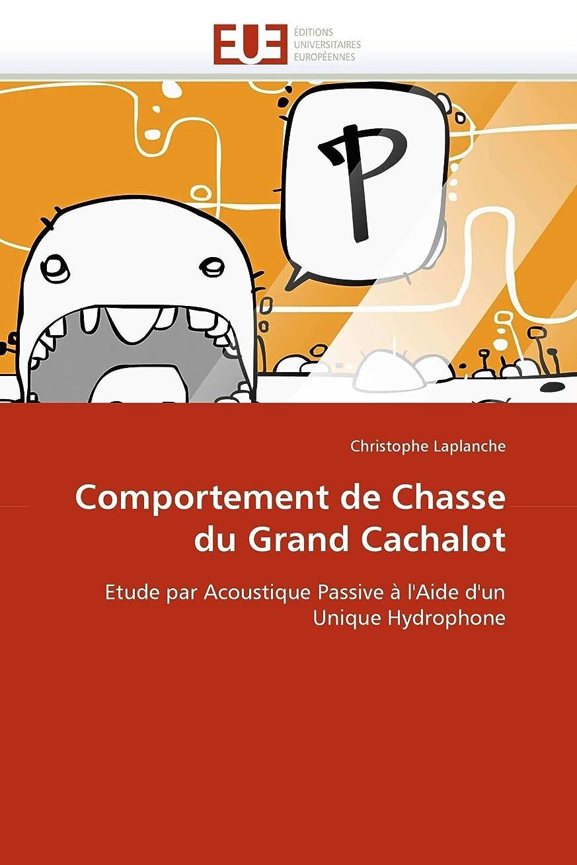 わな安全性レッドデートComportement de Chasse Du Grand Cachalot (Omn.Univ.Europ.)