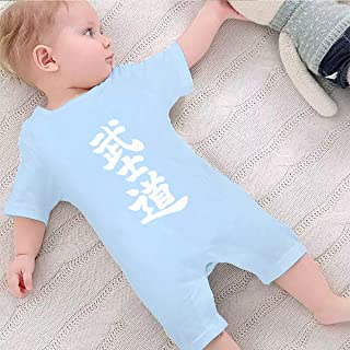 Cap clothes Infant Japanese Kanji Samurai Bushido Cute Baby Onesies