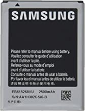 Samsung Original Genuine OEM 2500 mAh Battery for Samsung Galaxy Note i717/T879 - Non-Retail Packaging - Silver (Not compatible with Note 2 or Note 3)