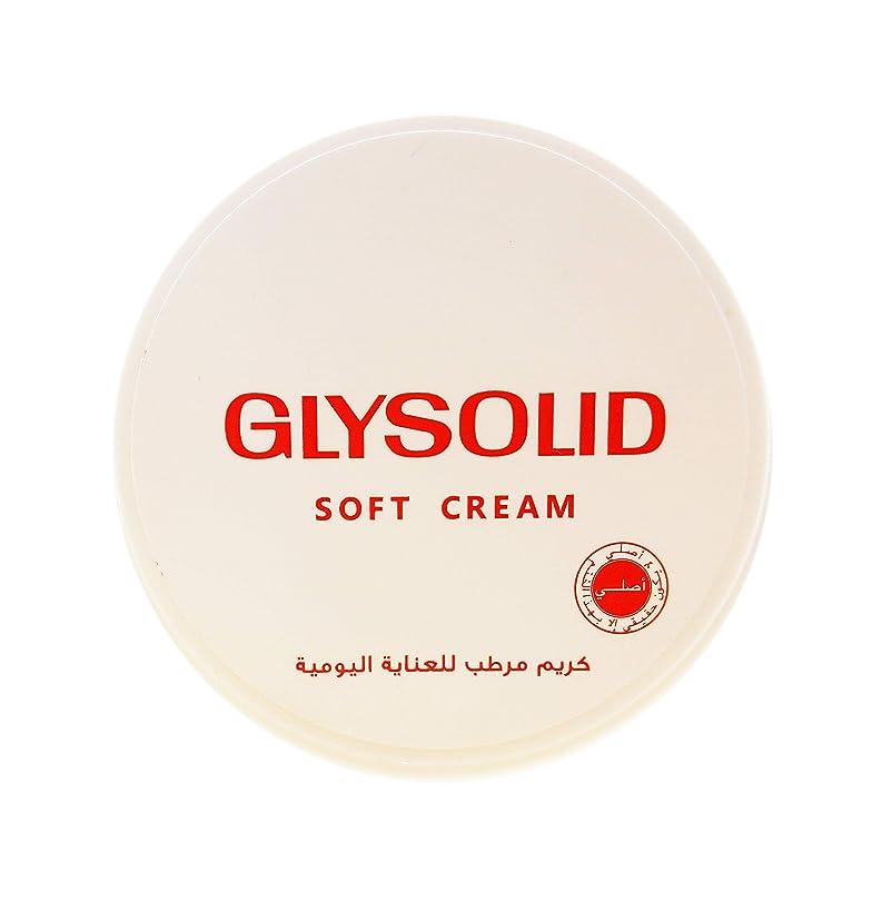 怠感階に渡ってGlysolid Soft Cream Moisturizers For Dry Skin Face Hands Feet Elbow Body Softening With Glycerin Keeping Your Skin Soft Healthy And Smooth (100 ml)