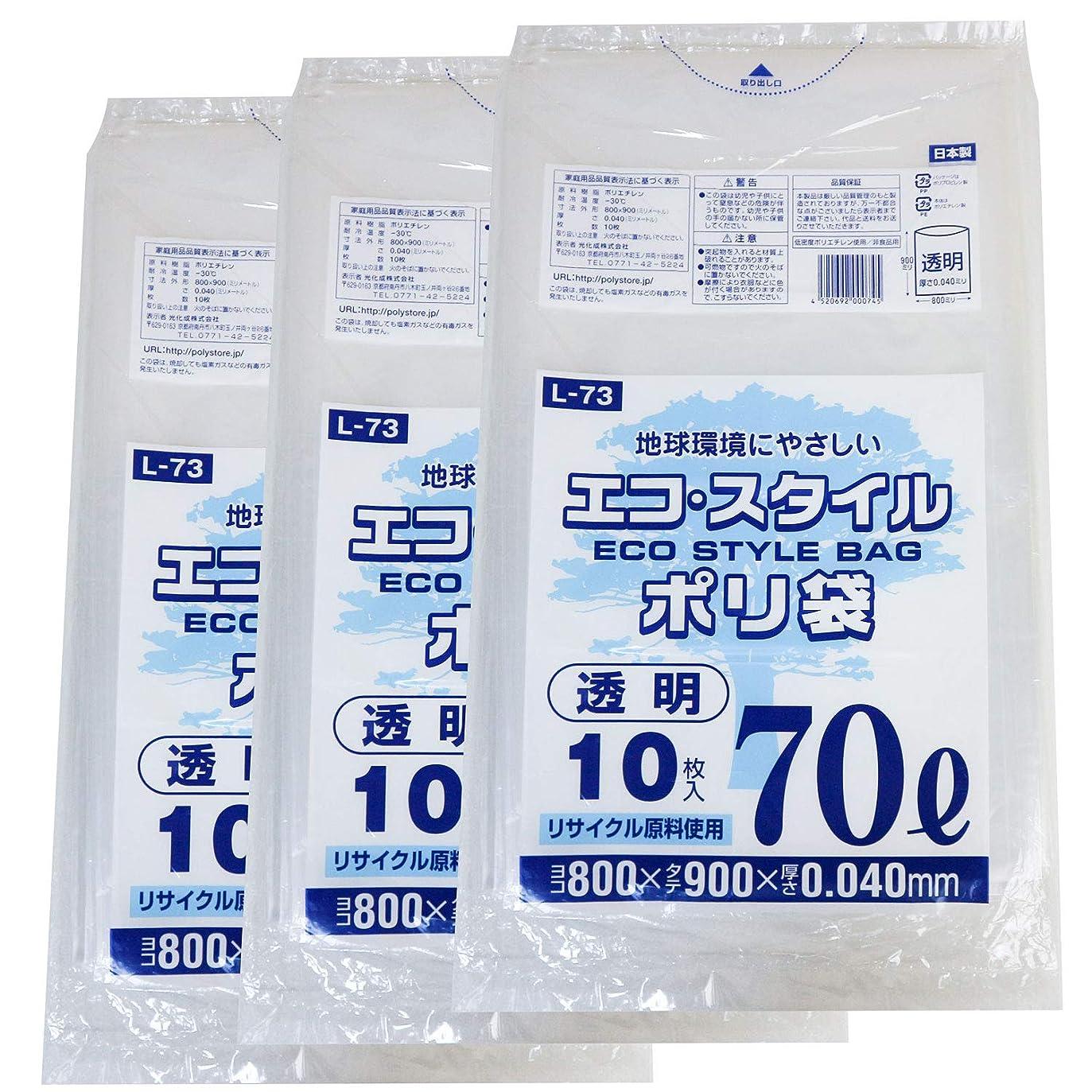 ミュウミュウエレベーターブロックゴミ袋 70L 透明 横800x縦900mm 40ミクロン 10枚 x 3冊【30枚入】